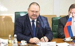 О. Мельниченко проинформировал оподготовке II Всероссийского водного конгресса