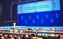 Российская делегация воглаве сПредседателем СФ В.Матвиенко приняла участие вцеремонии открытия 141-й Ассамблеи МПС