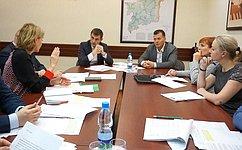 Д. Шатохин: Правовые нормы статьи 24.5 КоАП РФ должны стать подспорьем для муниципалитетов
