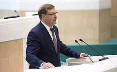 Принято Заявление СФ ороссийском участии вдеятельности Межпарламентского союза