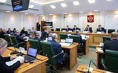Профильный Комитет СФ рекомендовал одобрить ряд изменений вбанковское иналоговое законодательство