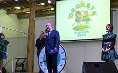 ВАстрахани нановогоднем празднике ребят посвятили в«Эколята»
