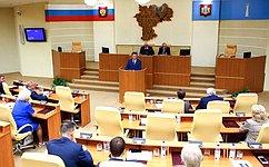 С. Рябухин принял участие взаседании Законодательного собрания Ульяновской области