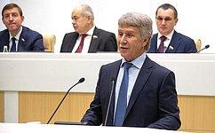 Входе «Времени эксперта» перед сенаторами выступил председатель правления ПАО «НОВАТЭК» Л.Михельсон