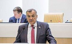 С. Жиряков выступил перед депутатами Забайкальского края синформацией оработе вСовете Федерации в2017–2018годах