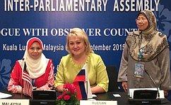 Л. Гумерова: Идея проведения первого Евразийского женского форума получила широкую поддержку уженщин-парламентариев стран Юго-Восточной Азии