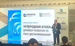 Г. Орденов: Сделаны важные шаги для развития климатической повестки