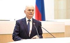Сенаторы расширили круг лиц, участвующих вгосударственных закупочных интервенциях