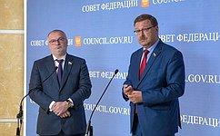 А. Клишас иК. Косачев проинформировали журналистов озадачах создаваемой вСФ комиссии позащите государственного суверенитета