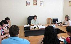 Е. Попова: Обустройство территорий около памятных мест– эффективный инструмент патриотического воспитания