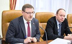 Парламентская дипломатия всостоянии найти возможности для нормализации российско-грузинских отношений— К.Косачев