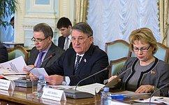 Ю. Воробьев провел заседание Организационного комитета 4-го Форума регионов Беларуси иРоссии