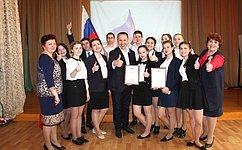 О. Алексеев наградил победителей конкурса «Я— гражданин России», прошедшего вСаратовской области