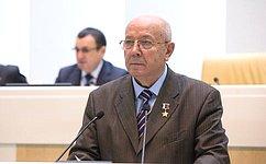 СФ одобрил продление срока использования МВД России бланочной продукции упраздненных ФМС России иФСКН России