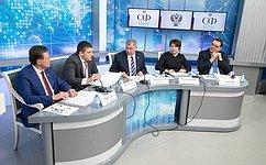 Назаседании Комитета СФ побюджету ифинансовым рынкам рассмотрены финансовые аспекты, связанные свнесением поправок вКонституцию