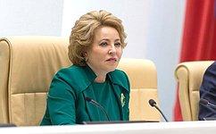 Женщины недолжны выбирать между семьёй икарьерой. Интервью В.Матвиенко «Парламентской газете»