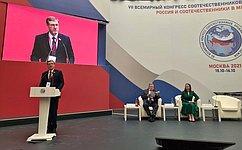К. Косачев: Сенаторы активно защищают права проживающих зарубежом соотечественников намежпарламентских площадках