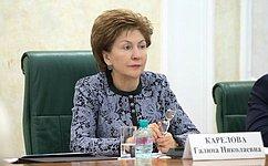 Г. Карелова: Проект «Территория заботы»— первый шаг всоздании системной гериатрической помощи