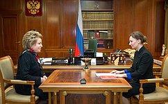 Председатель Совета Федерации обсудила перспективы совместной работы сУполномоченным при Президенте РФ поправам ребенка