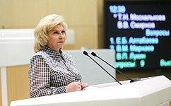 Т. Москалькова представила доклад освоей деятельности за2019год