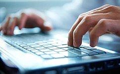 А. Тер-Аванесов: Необходимо обеспечить надлежащую защиту индивидуальных пользователей киберпространства
