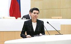Снижена административная ответственность кредитных потребительских кооперативов заневыполнение предписания Банка России