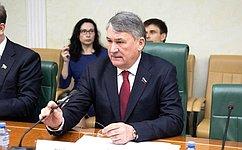Совет Федерации взял под особый контроль вопрос обеспечения прав граждан, проживающих вграницах нацпарков— Ю.Воробьев