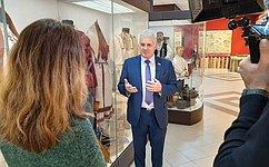 С. Мартынов: Музейные экспозиции наглядно рассказывают ояркой истории российских регионов