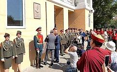 Б. Жамсуев принял участие воткрытии мемориальной доски памяти И.Д.Кобзона вЗабайкальском крае