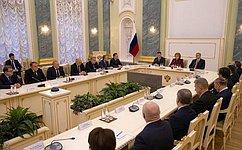 В.Матвиенко представила И.Краснова членам Коллегии Генеральной прокуратуры Российской Федерации