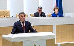Назаседании Совета Федерации представлены новые сенаторы