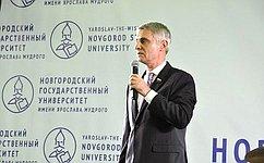 С. Фабричный: Новгородский университет меняется сучетом запросов студентов ирынка труда