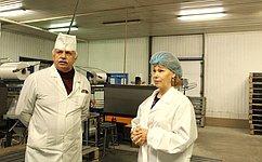 Т.Гигель входе рабочей поездки поРеспублике Алтай посетила предприятие попереработке молока