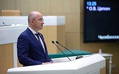 СФ одобрил закон, направленный наисключение дублирования норм валютного законодательства