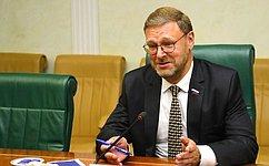К. Косачев: ВСовете Федерации заинтересованы вактивизации работы двусторонней российско-молдавской парламентской комиссии