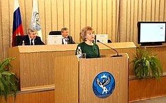 Т. Гигель: Тщательная работа правительства идепутатского корпуса Республики Алтай позволила принять сбалансированный бюджет