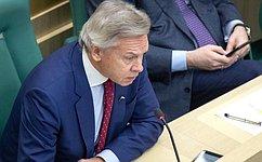 Сенаторы обсудили оформление прав собственности нажилые помещения идавление нажурналистов эстонского бюро агентства «Спутник»