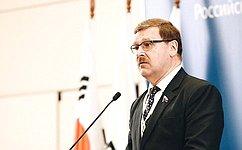 К.Косачев: Россия настроена намаксимально конструктивные отношения сЮжной Кореей