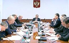 ВСовете Федерации состоялся семинар-совещание натему законодательного регулирования добычи редких металлов