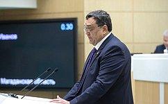 С. Рябухин избран председателем Комитета СФ побюджету ифинансовым рынкам