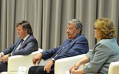 НаПервом Всероссийском водном конгрессе обсуждаются формы привлечения средств иновые технологии– А.Чернецкий