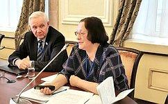 В. Марков принял участие вконференции, посвященной языкам народов России всистеме образования