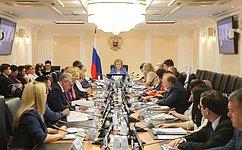 Врамках Дней Астраханской области вСовете Федерации состоялось расширенное заседание Комитета понауке, образованию икультуре