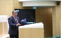СФ поддержал изменения вНалоговый кодекс