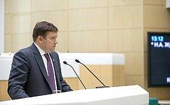 СФ одобрил закон, регулирующий деятельность посредников при осуществлении брокерской деятельности