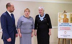 О.Тимофеева приняла участие воткрытии вСФ выставки детских картин, посвященной пятилетию Крымской весны