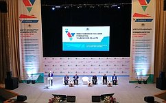 В. Харлов принял участие впленарном заседании Форума солидарных муниципалитетов «Отстратегии ктактике»
