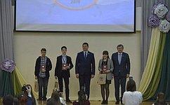 В.Смирнов принял участие внаграждении победителей Всероссийской олимпиады школьников поэкологии