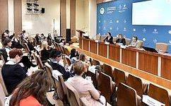 Обмен опытом всфере социального предпринимательства состоялся врамках Третьего Евразийского женского форума