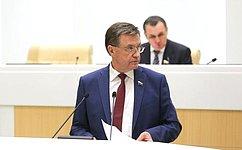 Внесены изменения взакон оконтрактной системе всфере госзакупок, определяющие минимальную долю российских товаров